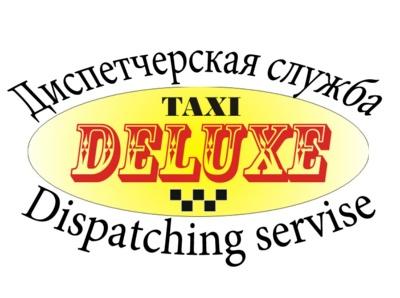 Фотогалерея автомобилей ДеЛюкс-такси. Киев
